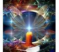 ясновидящая поможет в семейных делах - Гадание, магия, астрология в Армавире
