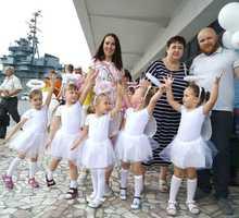 Танцы для детей в Новороссийске (группы от 3 - 17 лет) - Детские спортивные клубы в Краснодарском Крае
