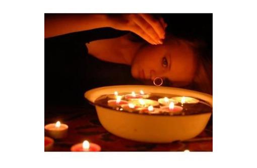Приворот магия древняя языческая любовная гадание помощь в семейных делах, фото — «Реклама Адлера»