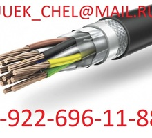 Куплю кабель/провод с хранения,Самовывоз. - Электрика в Краснодарском Крае