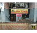 Сдается коммерческое помещение в Анапе, ул. Крымская 51А - Сдам в Краснодарском Крае