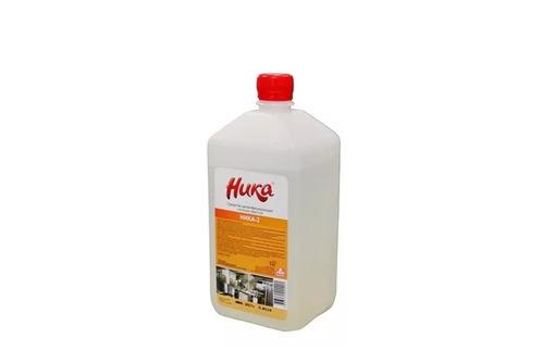 Дезинфицирующее средство с моющим эффектом Ника-2, 1 кг, фото — «Реклама Сочи»