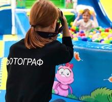 конкурс на должность фотографа в Краснодаре! - Культура, искусство, музыка в Краснодаре