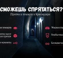 На постоянную работу в антиквест требуется администратор-актер. - Культура, искусство, музыка в Краснодаре