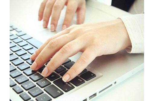 Оператор по клиентами удаленно Работа по интернету удалённо. Размещение объявлений - Работа на дому в Армавире