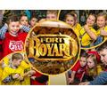 требуются активные, энергичные, позитивные, веселые и ответственные молодые ребята! - Культура, искусство, музыка в Краснодаре