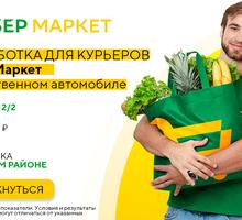 Приглашаем на работу в Москву - Логистика, склад, закупки, ВЭД в Краснодаре