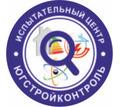 Электролаборатория - Электрика в Краснодаре