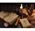 АЛТАЙСКАЯ ВОРОЖЕЯ♥️♠️Правдиво 100%  ОПЛАТА после - Гадание, магия, астрология в Краснодаре