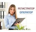 Сотрудник на входящие звонки (подработка) - Работа для студентов в Краснодаре