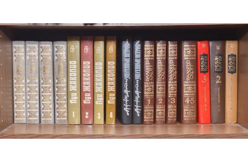 Книги советские, ассорти, много разных, около 300 - Книги в Краснодаре