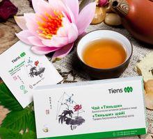 Чай зеленый антилипидный Тяньши - Нетрадиционная медицина в Сочи