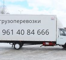 Перевозка грузов на газели 6 метров - Грузовые перевозки в Лабинске