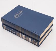 Собрание сочинений Лермонтова, 2 тома - Книги в Краснодаре