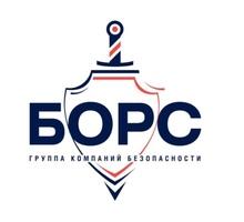 На объект требуется лицензированный охранник - Охрана, безопасность в Краснодаре