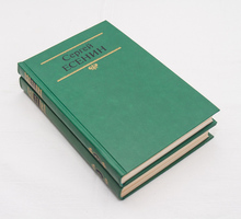 Собрание сочинений Есенина, 2 тома - Книги в Краснодаре