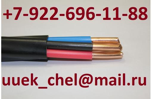 Куплю кабель/провод ,неликвиды с хранения - Электрика в Адлере