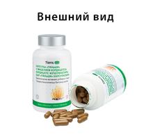 Капсулы «Тяньши» с мицелием кордицепса - Нетрадиционная медицина в Краснодарском Крае
