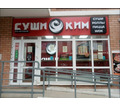 Требуется кассир - Продавцы, кассиры, персонал магазина в Краснодаре