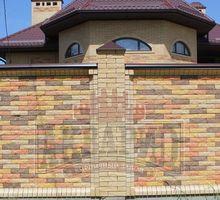 Облицовочный кирпич, фасадный кирпич с завода - Кирпичи, камни, блоки в Краснодарском Крае