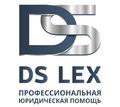Юридический центр г. Краснодара ищет сотрудника - Юристы / консалтинг в Краснодаре