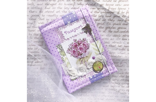 Обложка на паспорт - Подарки, сувениры в Армавире