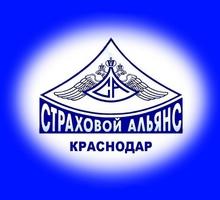требуется человек для работы с клиентами - Страхование / экономические агенты в Краснодаре