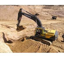 Песок карьерный чистый мытый(фр.0-5,0-8) - Бетон, раствор в Краснодаре