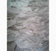Куплю мешки полипропиленовые БУ - Прочие строительные материалы в Краснодаре