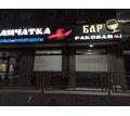повар универсал с опытом работы - Бары / рестораны / общепит в Краснодарском Крае