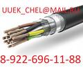 Куплю кабель провода с хранения - Электрика в Краснодарском Крае