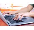 Набор текстов (работа в интернете) - Работа для студентов в Гулькевичах