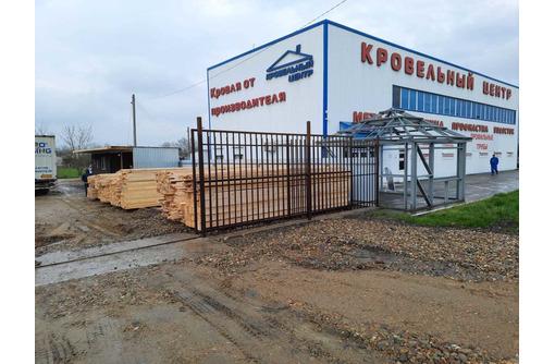Пиломатериала доска брус бруски лес - Пиломатериалы в Славянске-на-Кубани