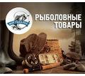 Требуется продавец-консультант в Магазин Мир рыбалки - Продавцы, кассиры, персонал магазина в Краснодаре