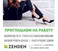 Приглашаем в нашу команду Продавцов-кассиров и Кассиров - Продавцы, кассиры, персонал магазина в Краснодаре