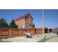 Продажа дома 159.9м² на участке 33.1 сотки - Дома в Краснодаре