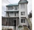 Продаю дом 299.4м² на участке 6.05 соток - Дома в Краснодарском Крае