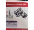 Продажа 1-к квартиры 38.2м² 8/19 этаж - Квартиры в Краснодарском Крае
