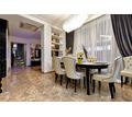 Продам дом 240м² на участке 4.5 сотки - Дома в Краснодаре