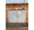 Продам гараж, 20м² - Продам в Краснодарском Крае
