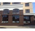 Продажа, помещения свободного назначения, 225м² - Продам в Краснодарском Крае