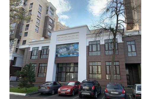 Продаю, помещение свободного назначения, 1370м², фото — «Реклама Горячего Ключа»