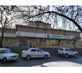 Продаю, помещение свободного назначения, 647.3м² - Продам в Краснодарском Крае