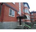 Продается 3-к квартира 65м² 1/3 этаж - Квартиры в Краснодарском Крае