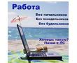 Подрaбoтка или кapьерa, решать вам, фото — «Реклама Крымска»