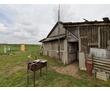 Ферма, теплицы, экотуризм – решать вам, фото — «Реклама Крымска»