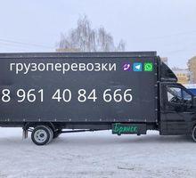 Домашний переезд в любой город России - Грузовые перевозки в Усть-Лабинске