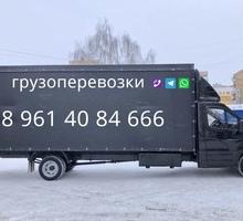 Грузоперевозки по России - Грузовые перевозки в Хадыженске