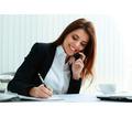 Сотрудник на телефон - Секретариат, делопроизводство, АХО в Сочи