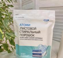 Товары для дома Атоми - Уход за лицом и телом в Краснодарском Крае